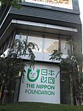 J_foundation